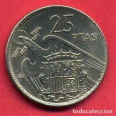 Monedas Franco: MONEDA 25 PESETAS FRANCO , 1957 1975 ESTRELLA 75 , SIN CIRCULAR , ORIGINAL , B16 . Lote 124264559