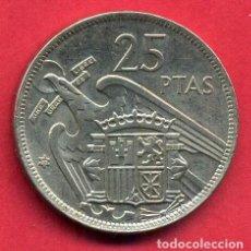 Monedas Franco: MONEDA 25 PESETAS FRANCO , 1957 1972 ESTRELLA 72 , SIN CIRCULAR , ORIGINAL , B16 . Lote 124264667