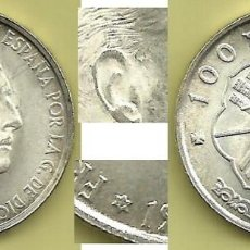 Monedas Franco: 100 PESETAS 1966 (*19 *67) VARIEDAD CUÑO RECTIFICADO - ESTADO ESPAÑOL - SIN CIRCULAR. Lote 124618515