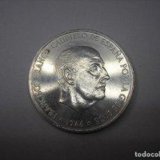 Monedas Franco: 100 PESETAS DE PLATA DE 1966 19-69 PALO RECTO. FRANCISCO FRANCO. Lote 126629779