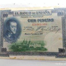 Monedas Franco: BILLETE CIEN 100 PESETAS - MADRID 1 DE JULIO 1925 FELIPE II. Lote 127596083