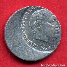 Monedas Franco: MONEDA 10 CENTIMOS 1957 , ERROR MUY DESPLAZADA , EBC ,ORIGINAL, B17. Lote 128270411