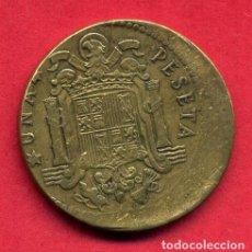 Monedas Franco: MONEDA 1 PESETA 1963 , ERROR DE ACUÑACION , MUY DESPLAZADA , MBC ,ORIGINAL, B17. Lote 128275399