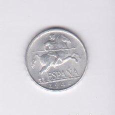 Monedas Franco: MONEDAS - ESTADO ESPAÑOL - 5 CÉNTIMOS 1941 - (EBC+). Lote 131221216