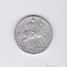 Monedas Franco: MONEDAS - ESTADO ESPAÑOL - 10 CÉNTIMOS 1941 - (MBC). Lote 131222680