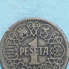 Monedas Franco: 1 PESETA 1944 . RÉGIMEN ESTADO ESPAÑOL. Lote 143031856