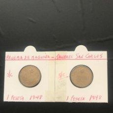 Monedas Franco: ESPAÑA 1 PESETA 1948 PRUEBA DE MAQUINA TALLERES SAN CARLOS(CADIZ)S/C. Lote 131930546