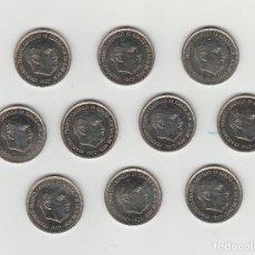 Monedas Franco: LOTE DE 10 MONEDAS DE 25 PESETAS-1957*75-SIN CIRCULAR. Lote 132310278