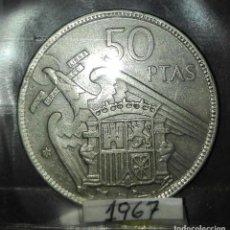 Monedas Franco: MONEDAS DE FRANCO DE 1957 CON AÑO ESTRELLA 67, 69 Y 71. Lote 133701070