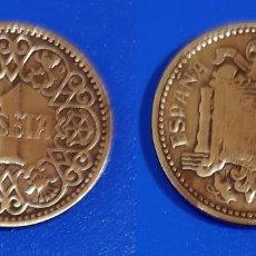 Monedas Franco: ESPAÑA 1 PESETA, 1944 - KM# 767. Lote 136434758