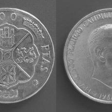 Monedas Franco: ESPAÑA - 100 PESETAS - PLATA - 1966 - 66 DENTRO DE LA ESTRELLA. Lote 136501550