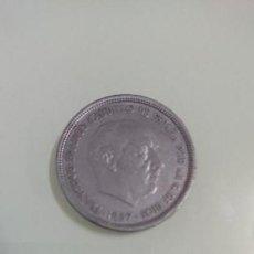 Monedas Franco: MONEDA CINCUENTA PESETAS 1957. Lote 138711290
