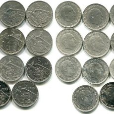 Monnaies Franco: 5 PESETAS 1957-58-59-60-61-62-64-65-67-69-70-71-72-73-74-75 (S/C LA 70-74). Lote 139580050