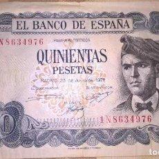 Monedas Franco: BILLETE 500 PESETAS 1971 SERIE 1N BUEN ESTADO. Lote 137928730