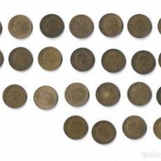 Monedas Franco: LOTE DE 25 MONEDAS DE 1953 FRANCO 1 PESETA . Lote 141126374