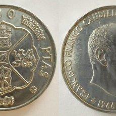 Monedas Franco: ESPAÑA -100 PESETAS - PLATA - 1966 - 66 DENTRO DE LA ESTRELLA - KM# 797. Lote 141158082