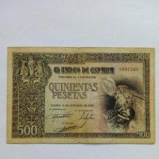 Monedas Franco: BILLETE 500 PESETAS 1940 SIN SERIE MBC. Lote 142564718