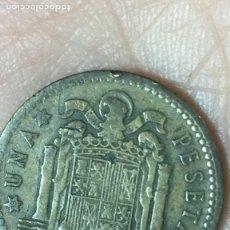 Monedas Franco: UNA PESETA FRANCO 1947 ESTRELLA 19 Y NADA NO 49 NO 48. Lote 142979018