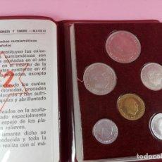 Monedas Franco: *CARTERA MONEDAS-PRUEBAS NUMISMÁTICAS-F.N.M.T-ESPAÑA-1972-ORIGINAL-PERFECTO ESTADO.. Lote 39360089