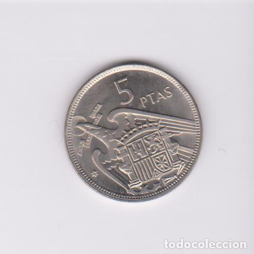Monedas Franco: MONEDAS - ESTADO ESPAÑOL - 5 PESETAS 1957-*70 - PG-319 (SC) - Foto 2 - 145571214