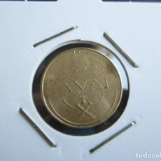 Monedas Franco: MONEDA DE 1 PESETA DE LOS TALLERES DE NAVAL DE 1948 S.C. Lote 146702830