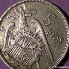 Monedas Franco: MONEDA 5 PESETAS 1957 ESTRELLA 73. Lote 146926694