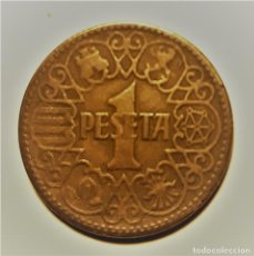 Monedas Franco: MONEDA DE UNA PESETA, 1944. LA PRIMERA PESETA QUE SE PUSO EN CIRCULACIÓN. Lote 147367858