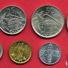 Monedas Franco: COLECCION MONEDAS PESETAS FRANCO 1971 FNMT 8 VALORES OJO LAS 2,50 ES REPRODUCCION , B26. Lote 161867514