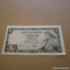 Monedas Franco: ESPAÑA, BILLETE DE 5 PESETAS, SIN CIRCULAR, JULIO DE 1954. Lote 150295254