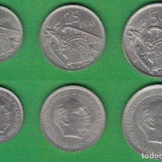 Monedas Franco: ESTADO ESPAÑOL. SERIE (BA). 5, 25 Y 50 PESETAS DE 1957. EBC+. MONEDAS AUTÉNTICAS Y SIN DEFECTOS!. Lote 150977766