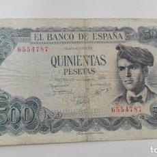 Monedas Franco: BILLETE 500 PESETAS AÑO 1971 SIN SERIE.. Lote 151494910