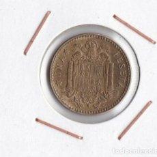 Monedas Franco: ESPAÑA 1 PESETA FRANCO 1947 * 53 S/C- PRECIOSA COMO SIN CIRCULAR. Lote 152011890