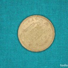 Monedas Franco: ESPAÑA FRANCO 1 PESETA, 1953 ESTRELLA 61 S/C ESCASAS ASÍ - PRECIOSA. Lote 152589042