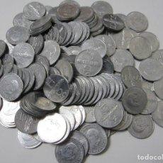 Monedas Franco: LOTE DE 200 MONEDAS DE ALUMINIO DE 50 CÉNTIMOS DE FRANCO DE VARIOS AÑOS EXCELENTEMENTE CONSERVADAS. Lote 155310862