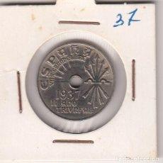 Monedas Franco: ESTADO ESPAÑOL 25 CÉNTIMOS AÑO TRIUNFAL 1937 VIENA 7GR. NÍQUEL. S/C. Lote 155695946