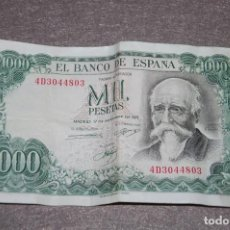 Monedas Franco: BILLETE DE 1000 PESETAS 1971. Lote 155709990