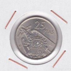 Monedas Franco: FRANCISCO FRANCO : 25 PESETAS 1957 (68) SIN CIRCULAR. Lote 156565526