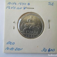 Monedas Franco: ESTADO ESPAÑOL * 10 CENTIMOS 1940 * PLUS CON V * S/C. Lote 156854930