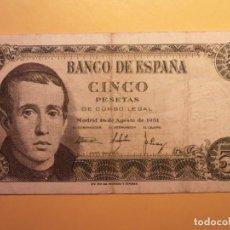 Monedas Franco: BILLETE - BANCO DE ESPAÑA - CINCO PESETAS - JAIME BALMES - 5 PTAS - 1951.. Lote 156875698