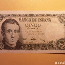 Monedas Franco: BILLETE - BANCO DE ESPAÑA - CINCO PESETAS - JAIME BALMES - 5 PTAS - 1951.. Lote 156875866