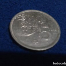 Monedas Franco: MONEDA 25 PESETAS 1980 * 81 MUNDIAL DEL 82 JUANCARLOS 1º. Lote 159295426