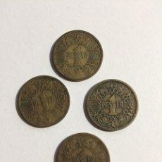 Monedas Franco: 4 MONEDAS 1 PESETA 1944. Lote 160156565