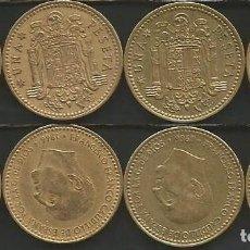 Monedas Franco: ESPAÑA 1966 (VER ESTRELLAS) - 1 PESETA - KM 796 - LOTE 4 MONEDAS CIRCULADAS. Lote 161233998
