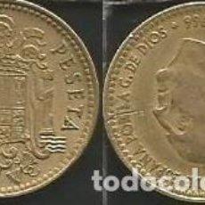 Monedas Franco: ESPAÑA 1966 *75 - 1 PESETA - KM 796 - CIRCULADA. Lote 161234894