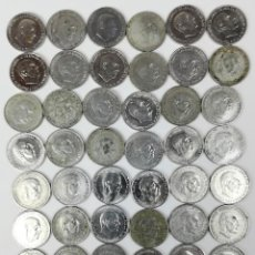 Monedas Franco: 53 MONEDAS DE 50 CÉNTIMOS DE PESETA. FRANCISCO FRANCO. ESPAÑA 1966. Lote 161238350