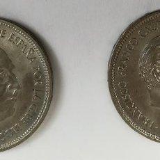 Monedas Franco: 2 MONEDAS DE 50 PESETAS. FRANCISCO FRANCO. BA. ESPAÑA 1957. Lote 161317042