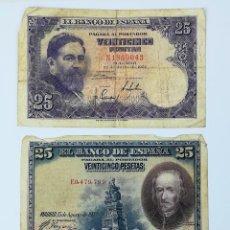 Monedas Franco: 4 BILLETES DE ESPAÑA 1928.1948.1951.1954. Lote 161656418