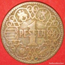 Monedas Franco: 1 PESETA 1944. Lote 161769630