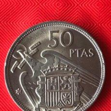 Monedas Franco: MONEDA 50 PESETAS FRANCO 1957 *58 SIN CIRCULAR. Lote 161780154