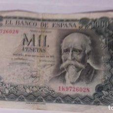 Monedas Franco: BILLETE DE 1000 PESETAS DEL AÑO 1971. Lote 161831738